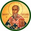 Thánh Grêgôriô ở Nyssa (330 - 395)