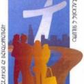 Văn kiện kết thúc Đại hội Mục vụ Di dân Thế giới lần VII (năm 2014)