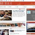 Radio Vatican sẽ có chi nhánh đầu tiên ở bên ngoài Vatican: ở Hàn Quốc