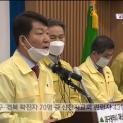 Thảm họa: Virus Tầu bùng phát tại Nam Hàn, dân chúng Daegu được yêu cầu đừng ra khỏi nhà